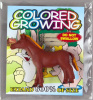 Grow Your Own Horse